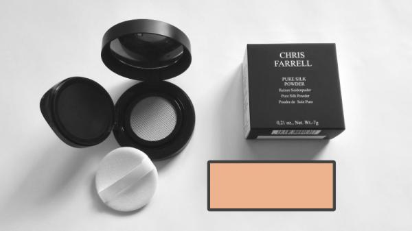 Pure Silk Powder No. 12, dunkelbeige, 7 g
